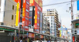 Witness the Fun in The Electronic World of den den town Osaka